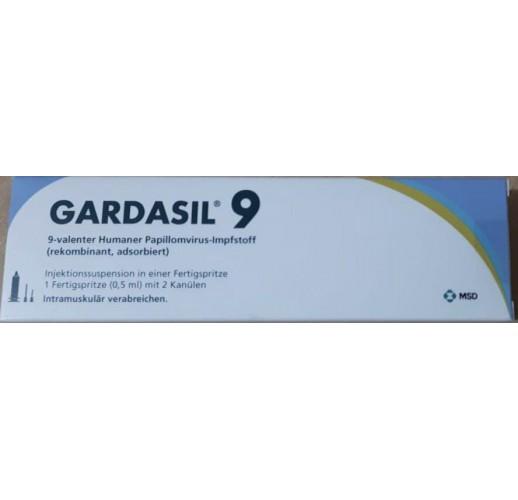 Гардасил 9 (Gardasil 9) - Немецкая Регистрация